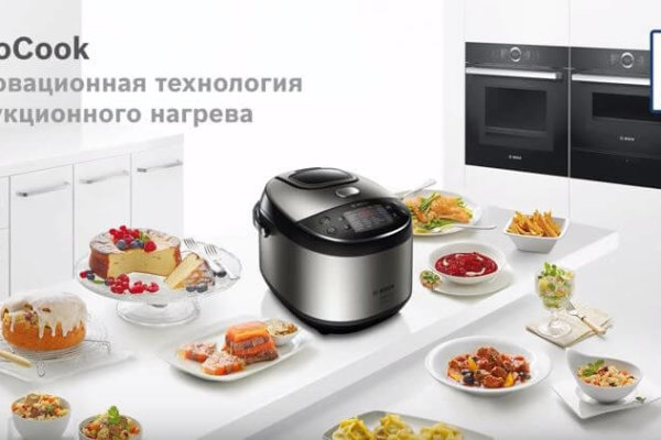 Autocook Bosch Russia