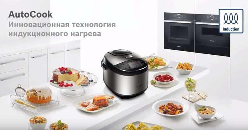 Bosch AutoCook Russland